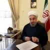 دستورات ویژه روحانی برای حل مسائل زیست محیطی خوزستان