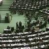 کلیات لایحه بودجه سال ۹۶ تصویب شد