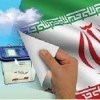 «بازی سیاسی» با حلال و حرام خواندن آراء در انتخابات ۹۶