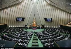 جلسه غیر علنی مجلس با جهانگیری درباره مسائل اقتصادی