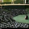 کابینه روحانی تکمیل شد