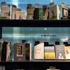 بزرگترین نمایشگاه کتاب جهان چگونه اداره میشود؟