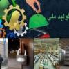 صادرات مواد اولیه به نفع یا ضرر کشور است؟