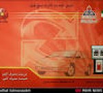توزیع بنزین در ایران تنها با کارت سوخت