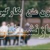 برخی مدیران استانی وزارت جهاد قبل از انقلاب استخدام شده اند