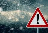 اخطاریه سازمان هواشناسی درباره بارشهای سیلآسا و آبگرفتگی معابر