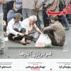 ۲۹ ارديبهشت ۱۳۹۸ – عناوین روزنامههای امروز