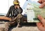 حقوق دریافتی اکثر مردم ایران چقدر است؟