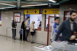تهدید به اخراج کارکنان فروش بلیت مترو برای تراکنش پایین پوز